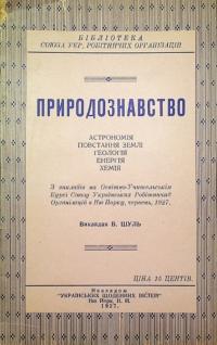 book-24450