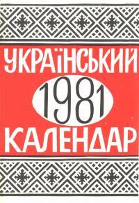 book-24453