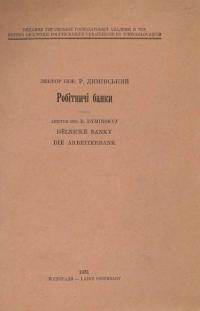 book-24454