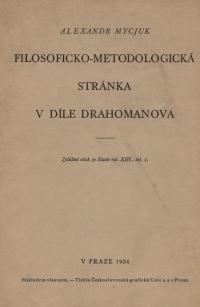 book-24455