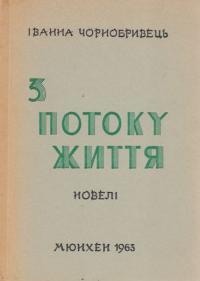 book-2446