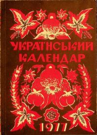 book-24465