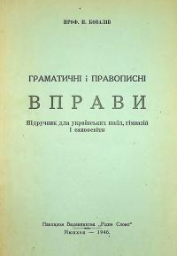 book-24470
