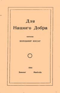 book-24472