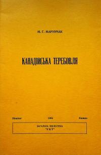 book-24473