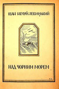 book-24474
