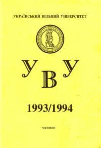book-24475