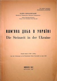 book-24477