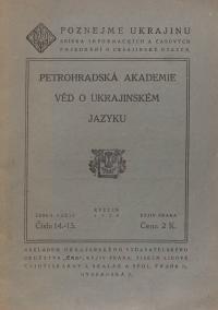 book-24478