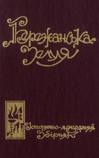 book-24479