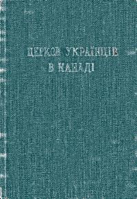 book-2449