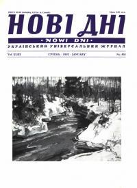 book-24491
