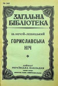 book-24498