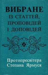 book-24500