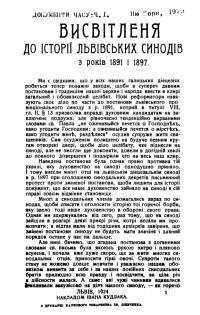 book-24501