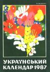book-24505
