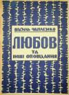 book-24506