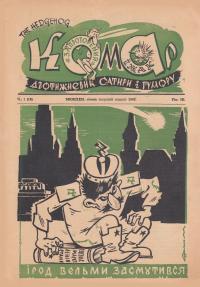 book-2451