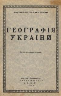 book-24520