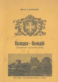 book-24521