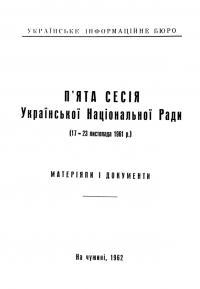 book-24522