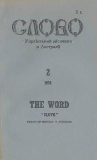 book-24523