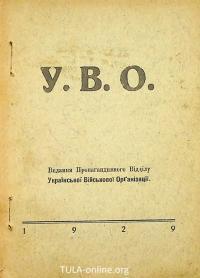book-24525