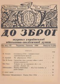 book-2453