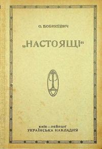book-24549