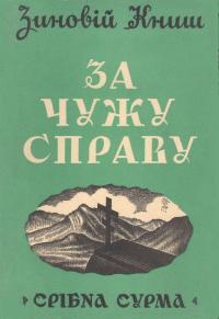 book-2455