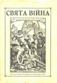 book-24550