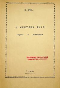 book-24551