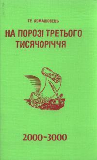 book-24553
