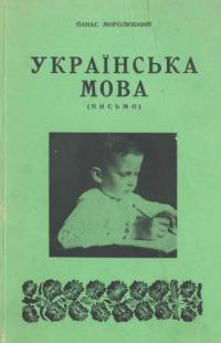 book-24558
