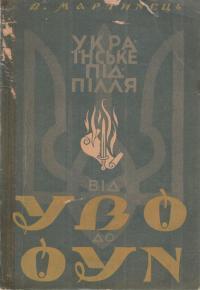 book-2456