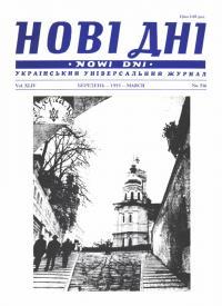 book-24564