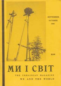 book-24568