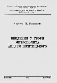 book-24569