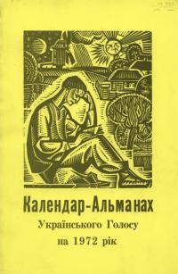 book-24573