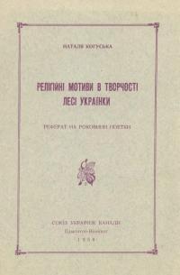 book-24574