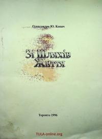 book-24575