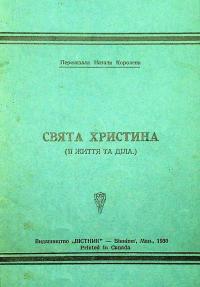 book-24576