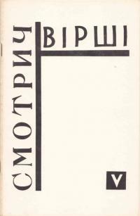 book-24577