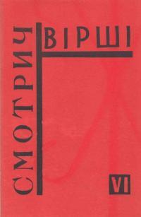 book-24578