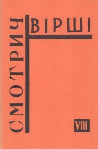 book-24579