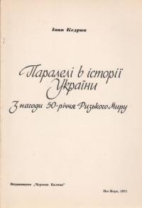 book-2458