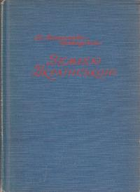 book-2459