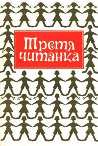 book-24595
