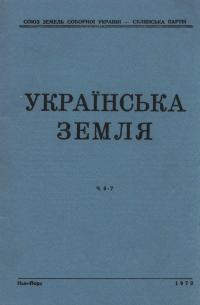 book-24597