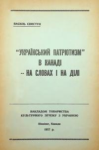 book-24599